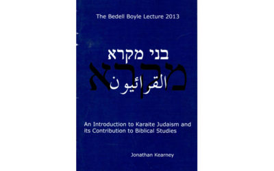 The Bedell-Boyle Lecture 2013