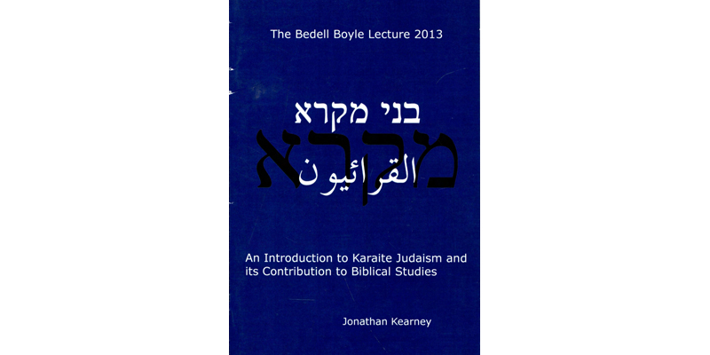 bedell-boyle-lecture-2013-featured